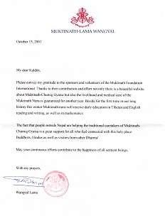 Letter of Muktinath Lama Wangyal, October 15, 2001
