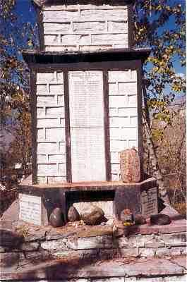 Picture of monument near main temple of Muktinath