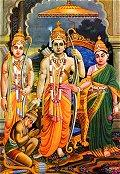 Rama with Sita, Lakshmana and Hanuman